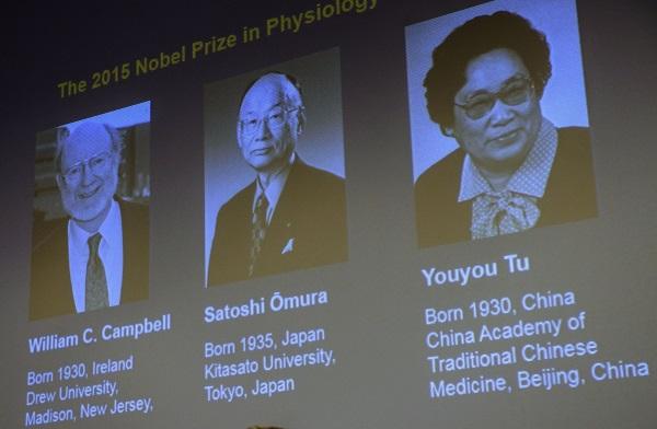 آکادمی نوبل اسامی برندگان نوبل پزشکی و فیزیولوژی سال ۲۰۱۵ میلادی را اعلام کرد