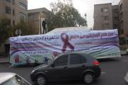 اتوبوس ایدز در غرب تهران مستقر میشود