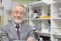 يوشينوری اوسومی دانشمند ژاپنی جایزه نوبل پزشکی 2016 را به خود اختصاص داد