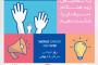 16 بهمن، روز جهانی سرطان